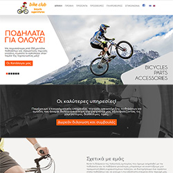 Prana Bike Club