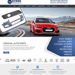 Kyros Auto Service