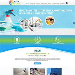 P.I.CH Best & Complete Cleaning